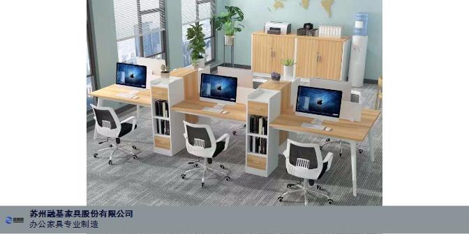 南通办公室办公家具,办公家具