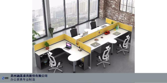 浙江办公家具款式,办公家具