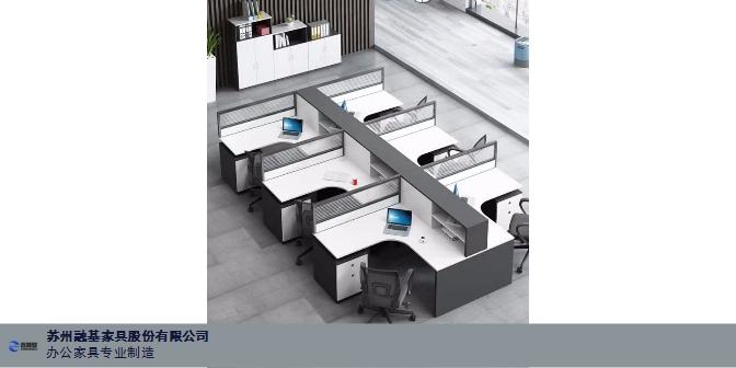 高品質辦公家具銷售 誠信經營「融基供」