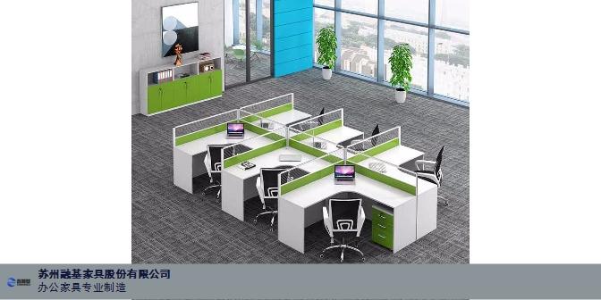 温州办公家具购买,办公家具