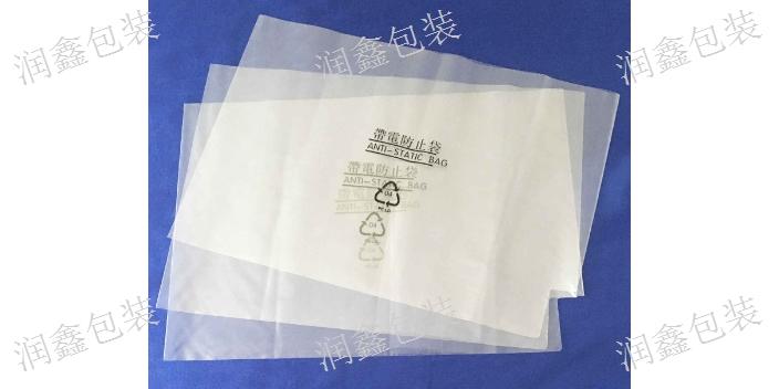 浙江透明异形袋怎么样「苏州润鑫包装科技供应」
