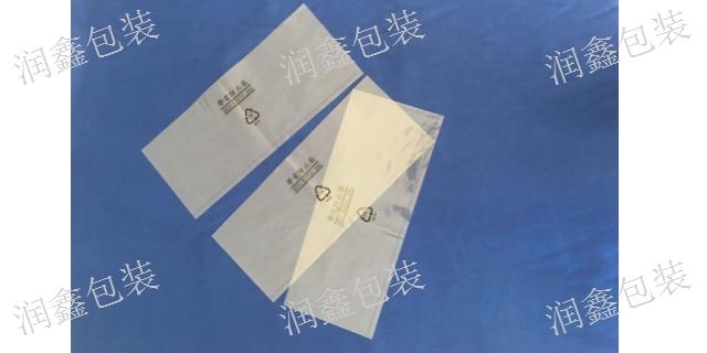 貴州透明防靜電異形袋聯系方式「蘇州潤鑫包裝科技供應」