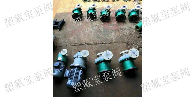 黑龙江磁力泵imd
