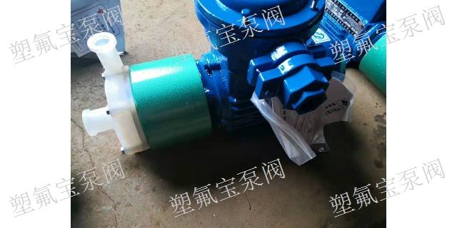 内蒙古磁力泵市场价,磁力泵