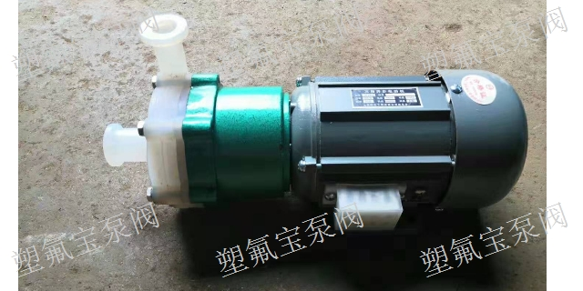 F46磁力泵生产厂家,磁力泵