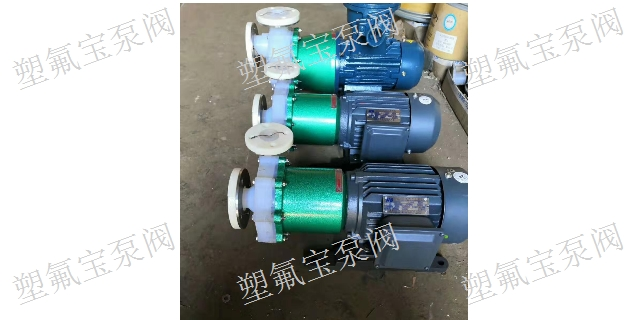 福建耐腐蚀泵磁力泵