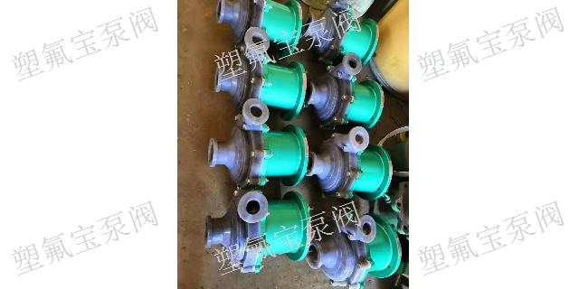 ETFE磁力泵市场价,磁力泵