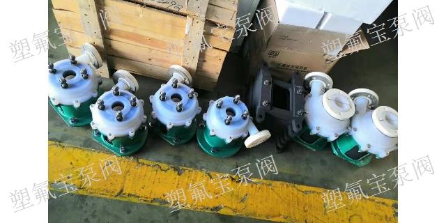 江西磁力泵品牌,磁力泵