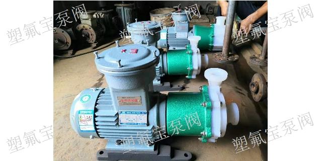氟46磁力泵市场价
