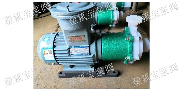 青海氟磁力泵价格,磁力泵