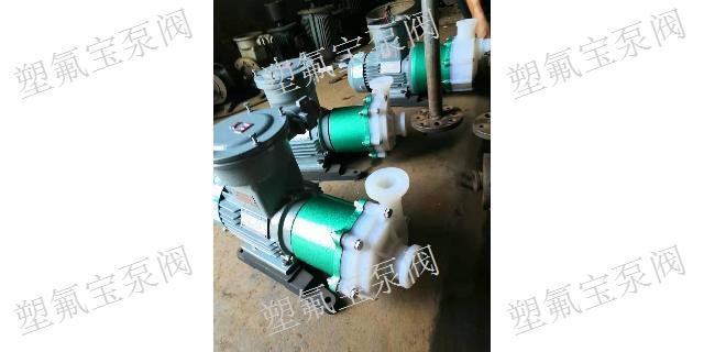 自吸式磁力泵厂家,磁力泵