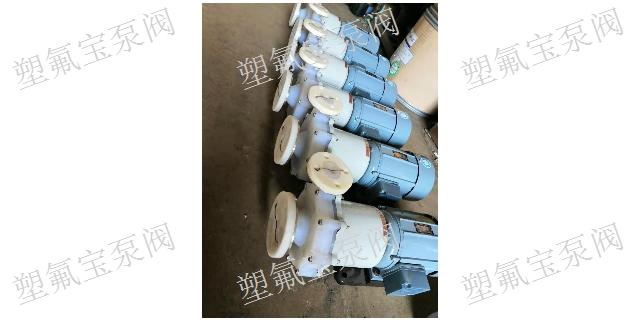宁夏磁力泵氟塑料,磁力泵