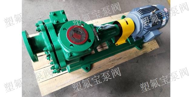 氟塑料离心泵厂家维修,氟塑料离心泵
