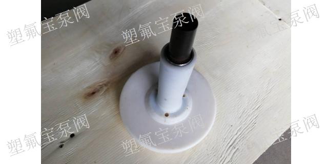 山西氟塑料离心泵销售,氟塑料离心泵