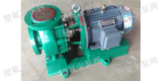 湖南氟46氟塑料离心泵,氟塑料离心泵