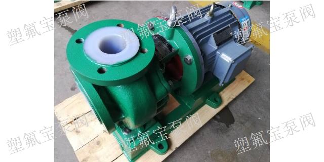 天津氟塑料离心泵价格查询,氟塑料离心泵