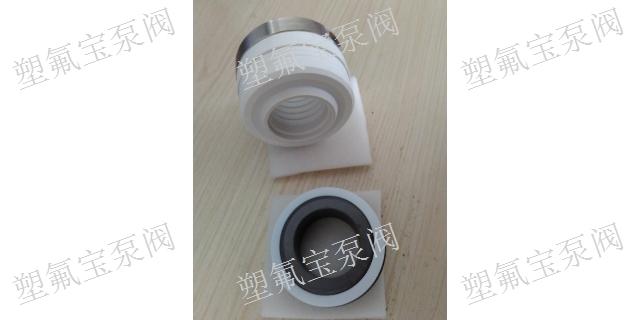 重庆氟塑料离心泵安装,氟塑料离心泵
