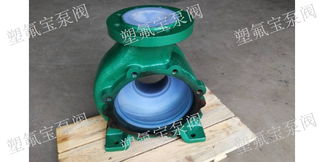天津卧龙氟塑料离心泵,氟塑料离心泵
