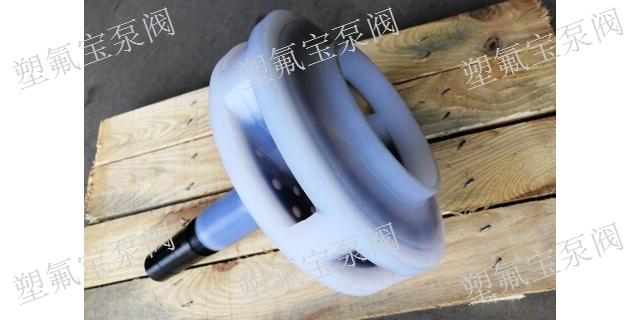 辽宁氟塑料氟塑料离心泵