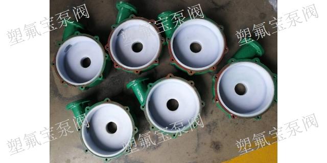 江南氟塑料离心泵价格查询,氟塑料离心泵