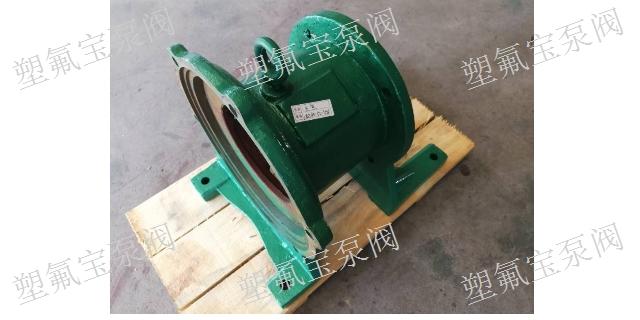 辽宁耐酸碱氟塑料离心泵