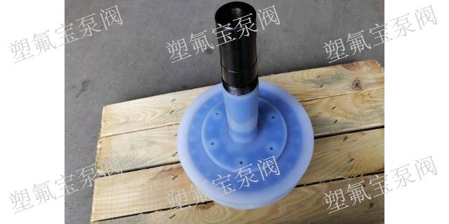 河南氟塑料离心泵网上价格,氟塑料离心泵