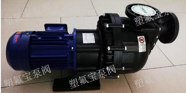 双氧水大头马肚自吸泵订做价格,大头马肚自吸泵