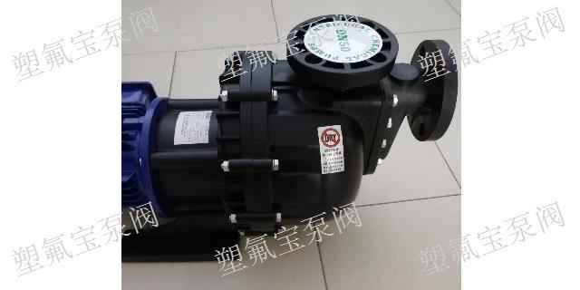 北京大头马肚自吸泵订做价格,大头马肚自吸泵