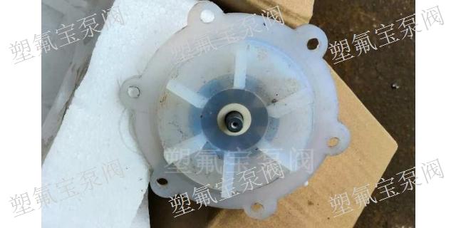 天津氟塑料磁力泵报价表,氟塑料磁力泵