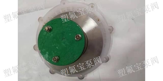 江西立式氟塑料磁力泵,氟塑料磁力泵