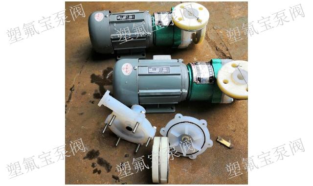 苏州四氟合金氟塑料磁力泵,氟塑料磁力泵