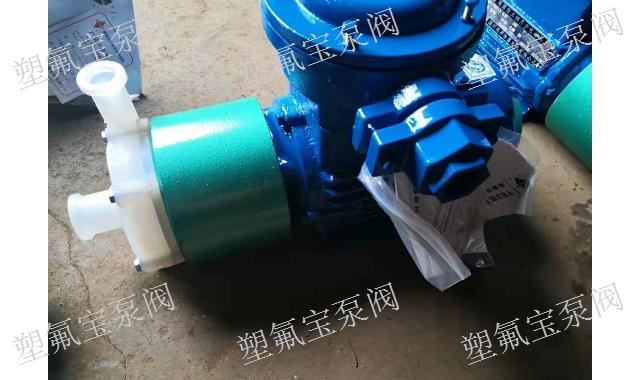 天津氟塑料磁力泵选型,氟塑料磁力泵