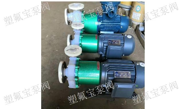 硫酸氟塑料磁力泵联系方式,氟塑料磁力泵