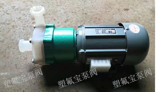 山西氟塑料磁力泵w,氟塑料磁力泵