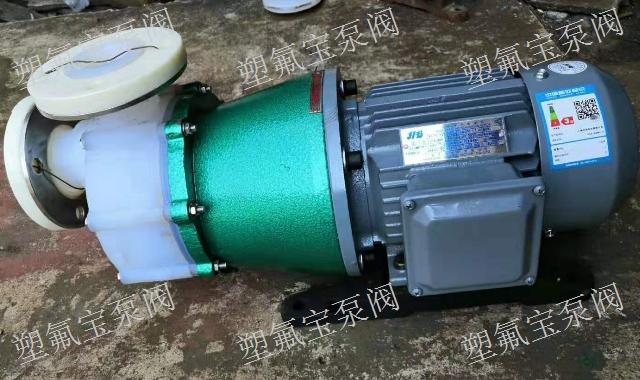 沈阳氟塑料磁力泵性价比,氟塑料磁力泵