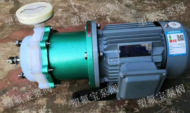 山西防爆氟塑料磁力泵,氟塑料磁力泵