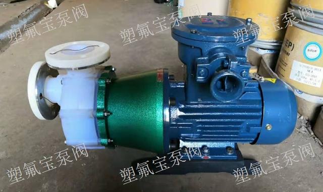 硫酸氟塑料磁力泵单价,氟塑料磁力泵