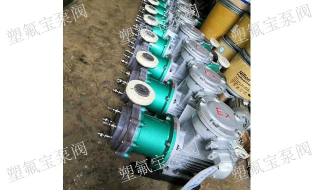 四氟合金氟塑料磁力泵拆卸