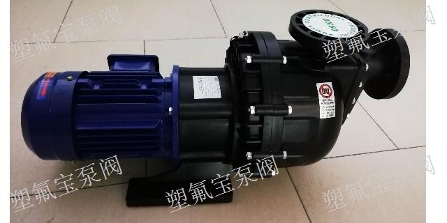 昆山氟塑料大头泵厂家,大头泵