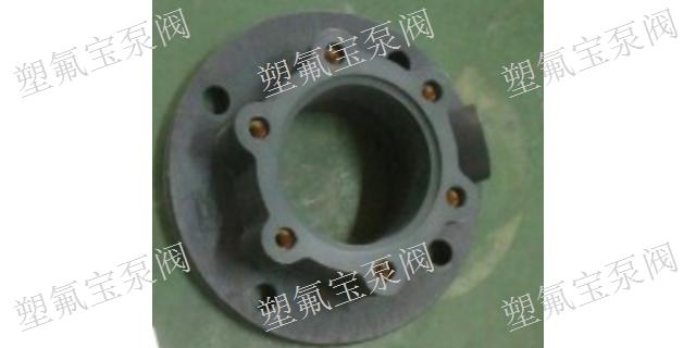 PP材质大头泵报价表「苏州塑氟宝泵阀供应」