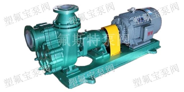 陕西马肚泵氟塑料自吸泵单价,氟塑料自吸泵