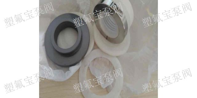 上海氟塑料自吸泵报价,氟塑料自吸泵