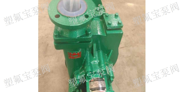 新疆自吸式氟塑料自吸泵单价
