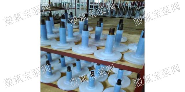 梧州耐腐自吸泵氟塑料自吸泵网上价格