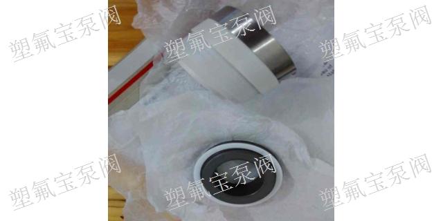 新疆氟塑料氟塑料自吸泵售价