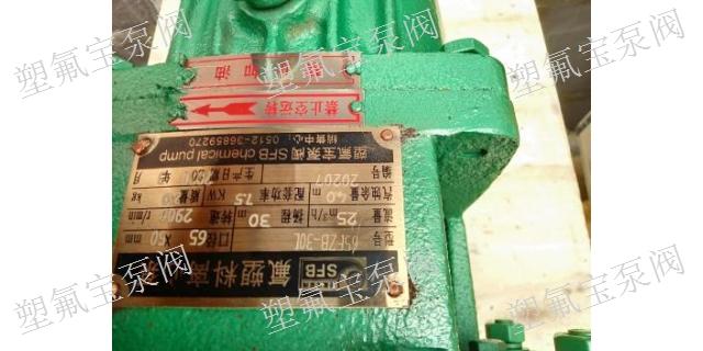 江西FZB自吸泵氟塑料自吸泵配件价格