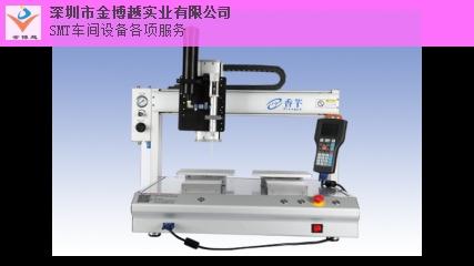 广西0603电容点胶机哪家强 深圳市金博越实业供应