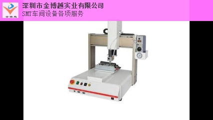 广西操作性能好点胶机生产厂家怎么选择 深圳市金博越实业供应