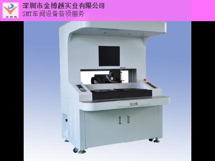 河南操作性能好点胶机哪个牌子好 深圳市金博越实业供应