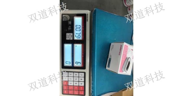 廣州外貿血氧儀哪家好 服務為先「深圳市雙道科技供應」